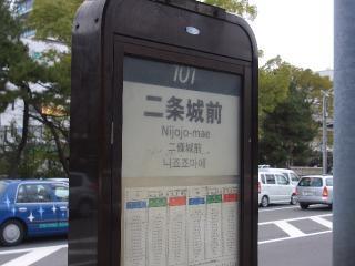 CIMG0509.jpg