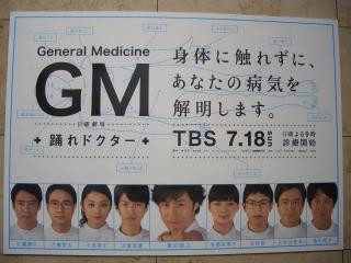 CIMG1669_convert_20100811014033.jpg
