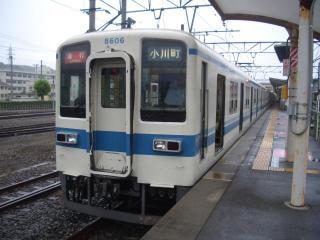 CIMG2446_convert_20110626203444.jpg