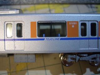 CIMG2534.jpg