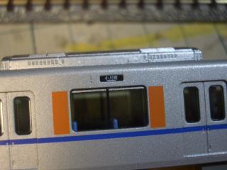 CIMG2539.jpg