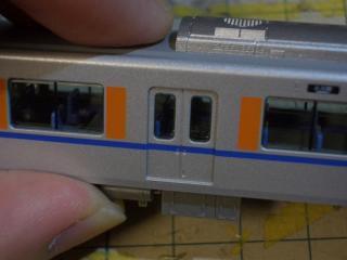CIMG2552.jpg