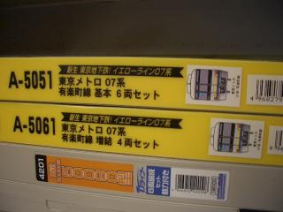 CIMG2845.jpg
