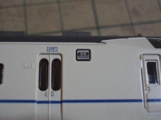 CIMG3556.jpg