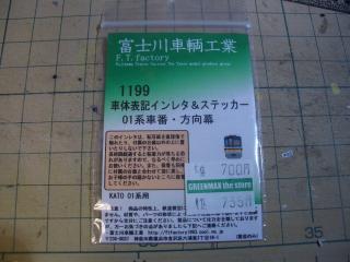 CIMG4192.jpg