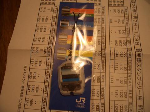 CIMG5370_convert_20120108232329_20120108233816.jpg