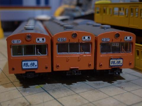CIMG5450.jpg
