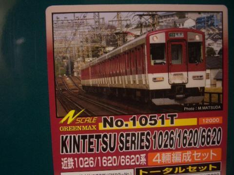 CIMG5515.jpg