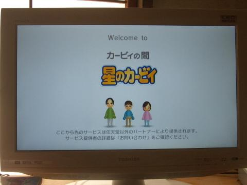 CIMG5898_convert_20120222120821.jpg