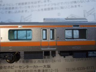 CIMG8981.jpg
