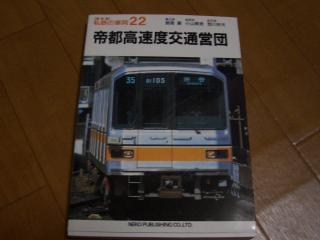 CIMG9441.jpg
