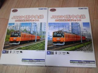 KC3O0002-1_20110115212053.jpg