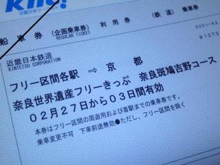 KC3O0018_20110127211507.jpg
