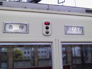 KC3O0030.jpg