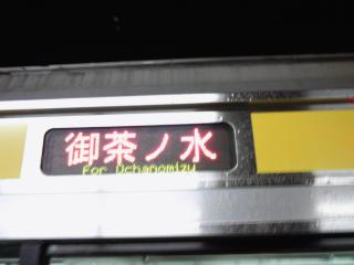 KC3O0061.jpg