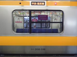 KC3O0064.jpg