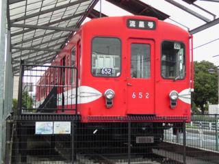 KC3O0078.jpg