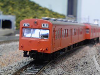 KC3O0096_20110619203259.jpg