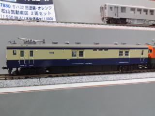 KC3O0098_20110720230244.jpg