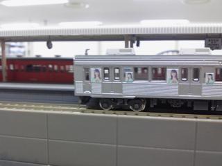 KC3O0098.jpg