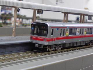 KC3O0105.jpg
