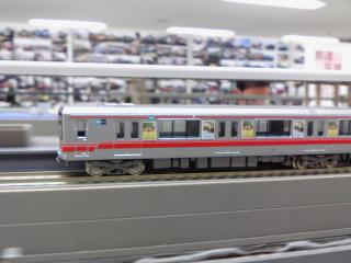 KC3O0106_20100923223649.jpg