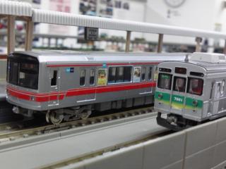 KC3O0122_20100923214008.jpg