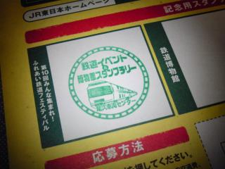 KC3O0126_20101121122552.jpg