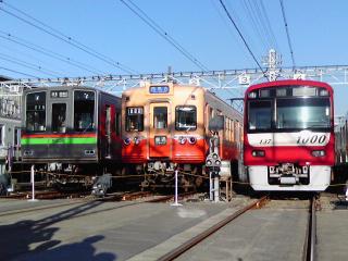 KC3O0168_20101205170649.jpg