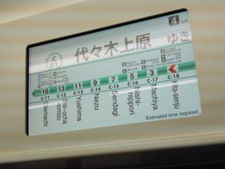 KC3O0177.jpg