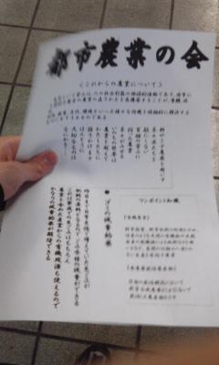 moblog_3869a388.jpg