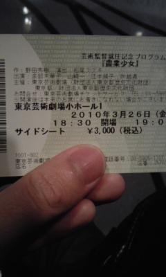 moblog_d16046ec.jpg