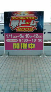 20090111073143.jpg