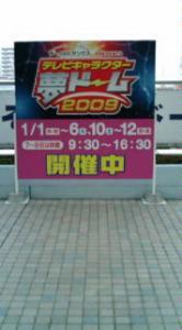 20090111073143