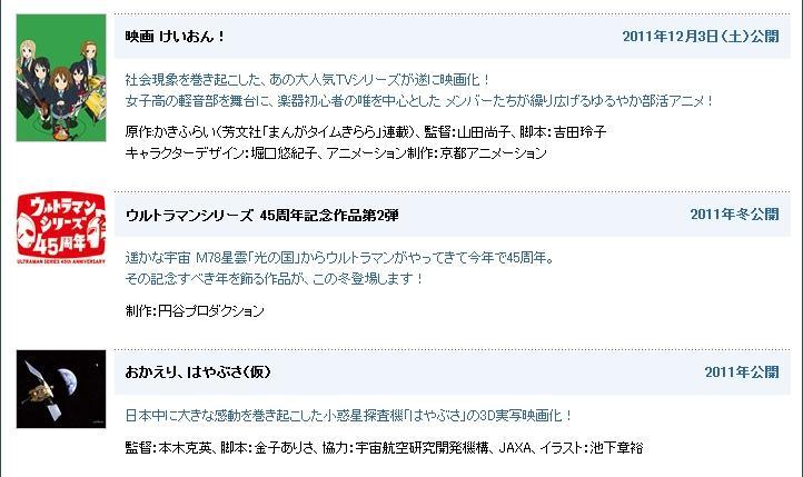 japanhero01.jpg