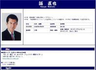 makoto04.jpg