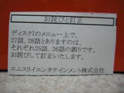 mb02.jpg