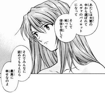 20051006_asuka