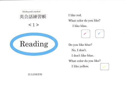 Reading Text