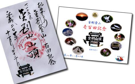20081123-3.jpg