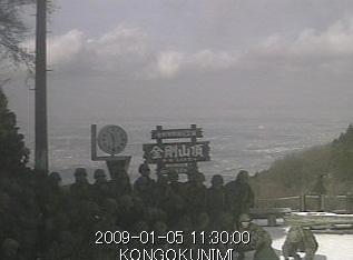 20090105-1.jpg