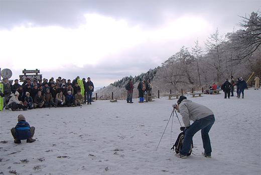 20090124-9.jpg