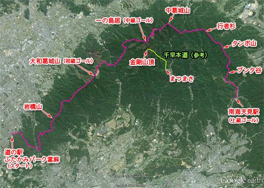 20120405-3.jpg
