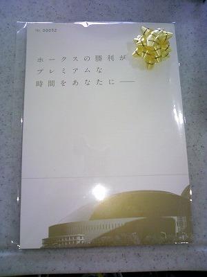 夕涼み会 (2)