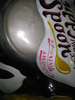 20091011200832