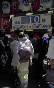 20100421kabukiza