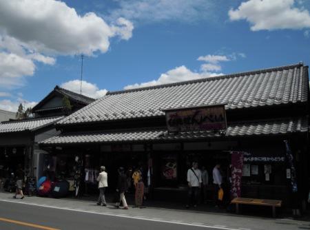 20100514kawagoe