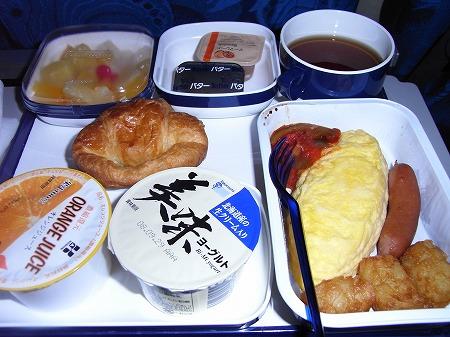 ニューカレドニア旅行 機内食朝