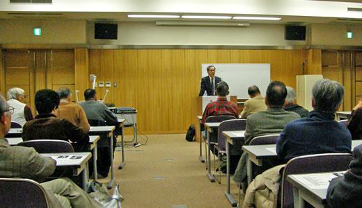 第2回神戸大学海事博物館市民セミナー