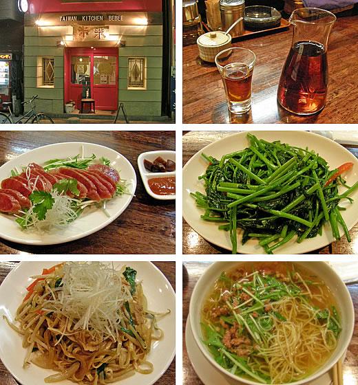 台湾料理・米米